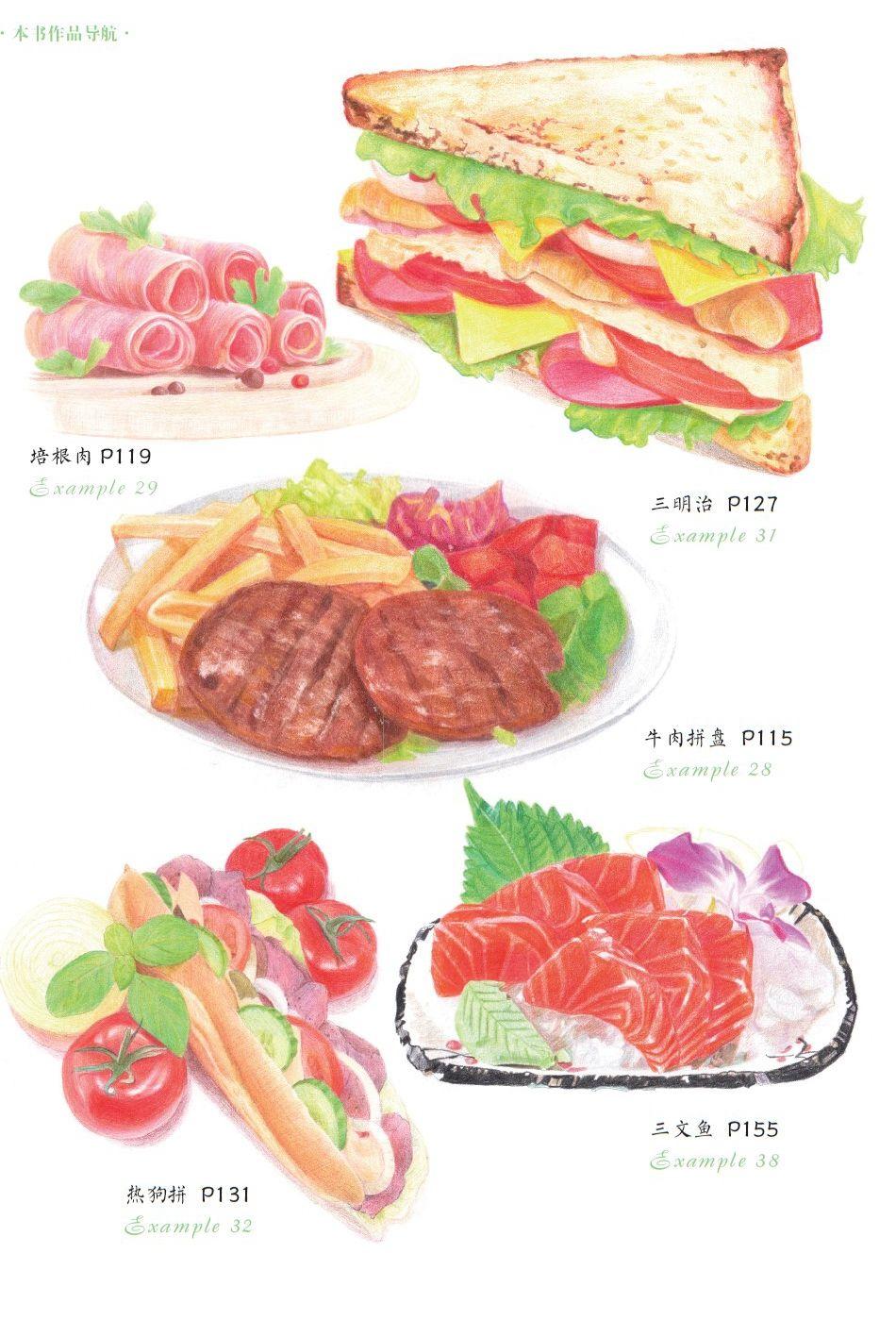foods on the paper」おしゃれまとめの人気アイデア|pinterest |vô
