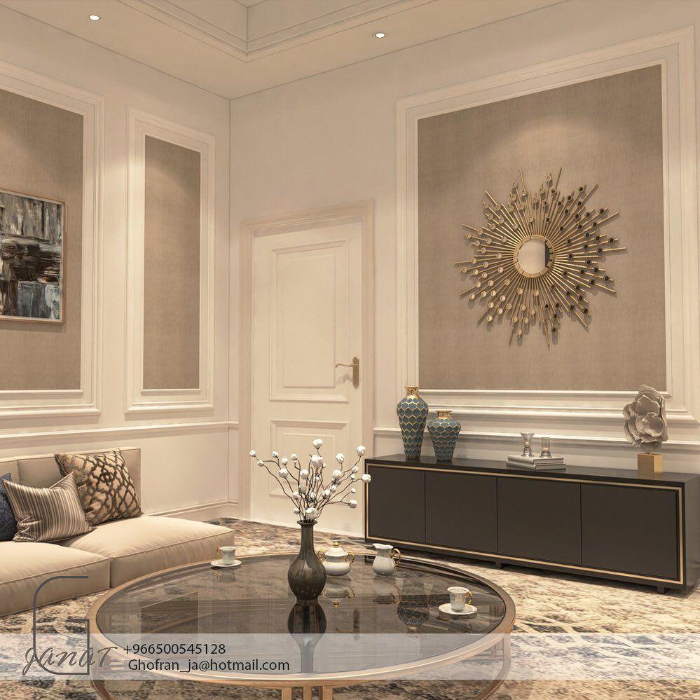 مجلس ارضي مودرن Living Room Decor Apartment Living Room Design Decor Dressing Room Decor