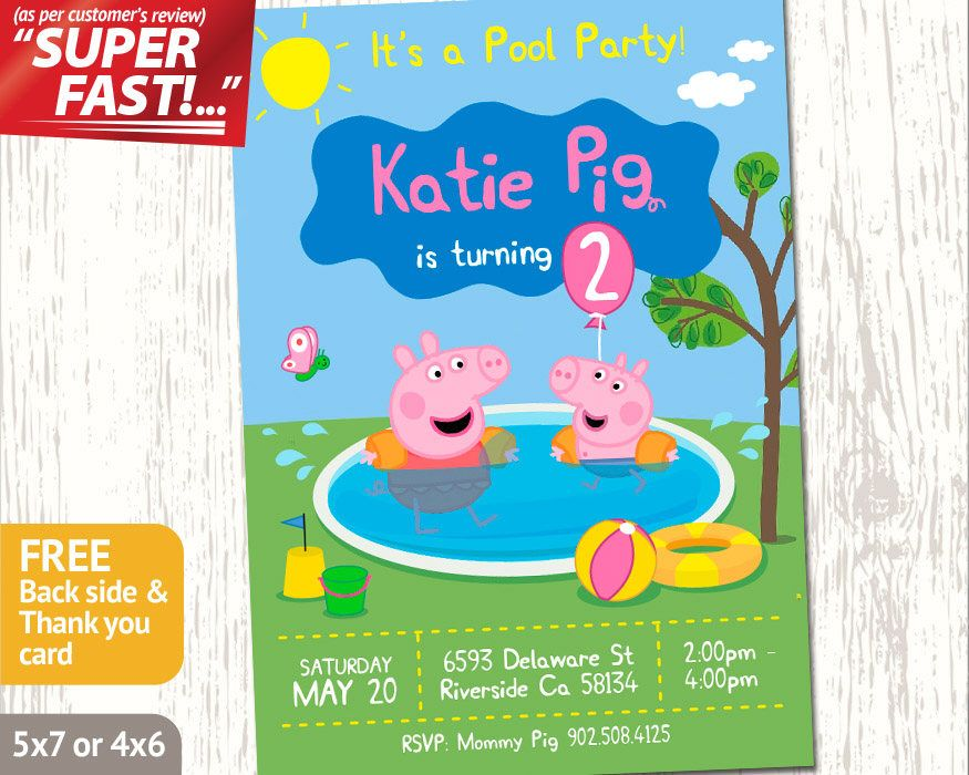 peppa pig pool party invitation peppa