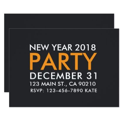 modern minimalist new years party celebration card