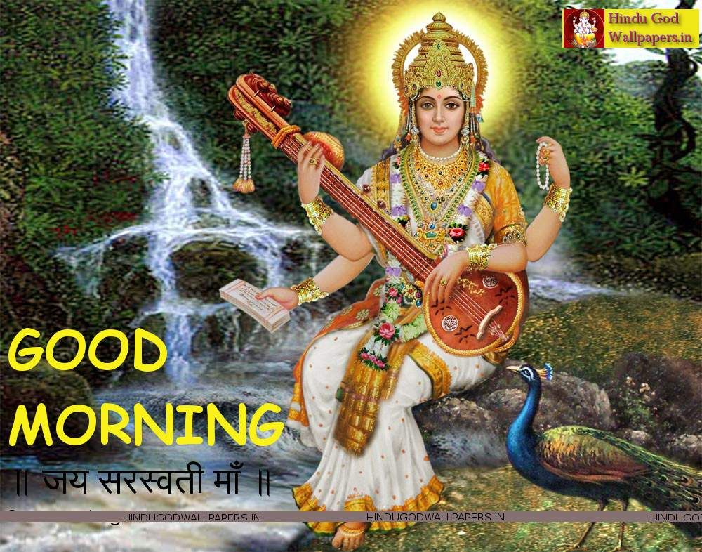 Gud Morning Wallpaper With Quotes In Hindi Free Best Collection Of God Good Morning Image Free