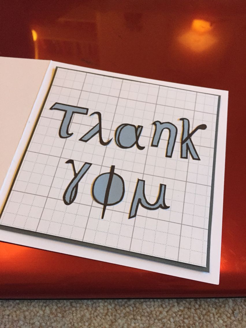 Thank you card for a maths teacher