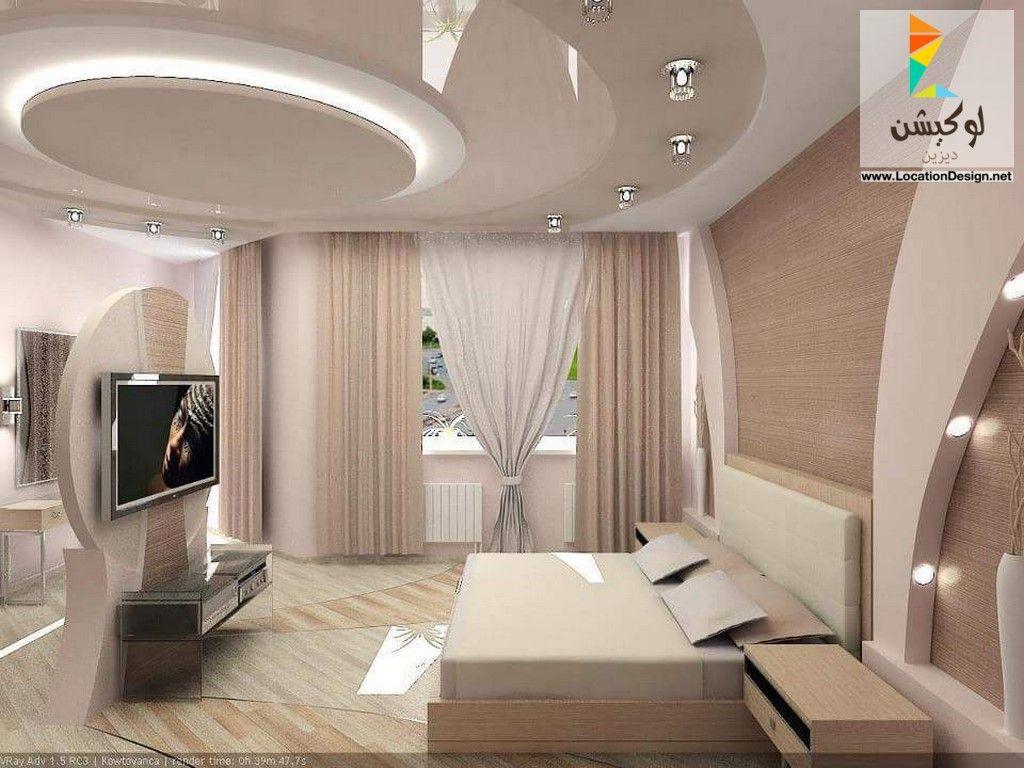 احدث افكار و نصائح ديكورات جبس بورد 2017 2018 لوكشين ديزين نت Bedroom False Ceiling Design False Ceiling Living Room False Ceiling Design