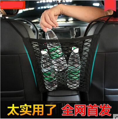 Car Styling Trunk Seat Storage Net Pocket Bag For Geely X7 Vision