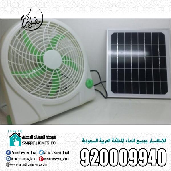 مراوح الصيف على الطاقة الشمسية مروحة تعمل دايركت على الطاقة الشمسية بدون بطاريات تعمل طوال النهار مع لوح شمسي ا Smart Home Box Fan Home Appliances