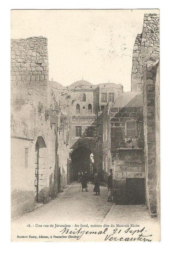 Jeruzalem vintage postcard une rue de van vintagepostoffice op Etsy
