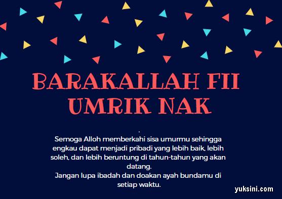 Ucapan Selamat Ulang Tahun Untuk Anak Laki Laki Islami Blog Ucapan Selamat Ulang Tahun Selamat Ulang Tahun Ulang Tahun