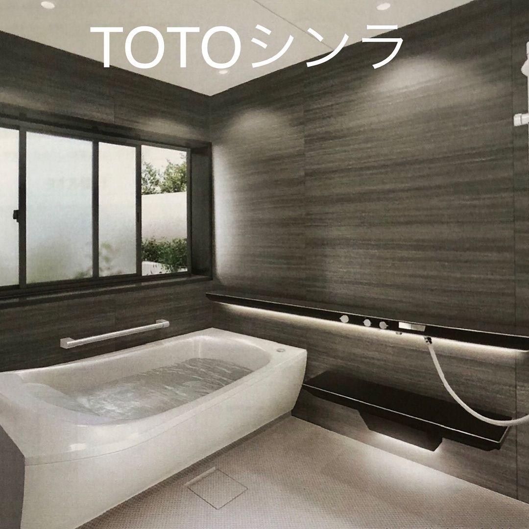 Eiei さんはinstagramを利用しています お風呂はlixilのスパージュに