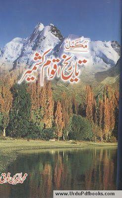 Tareekh-e-Aqwam-e-Kashmir Complete Pdf