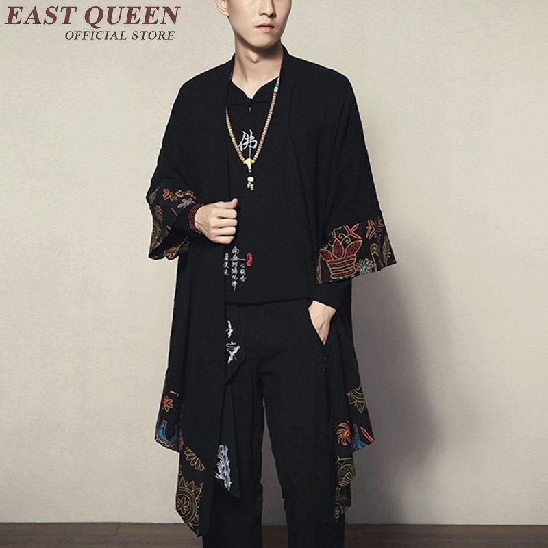 Japanese Men Vintage Haori Kimono Fashion Casual Robe Yukata Cosplay Costume