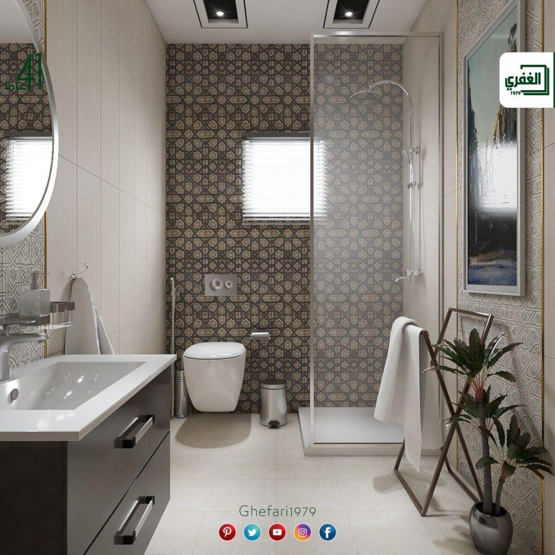 بلاط أسباني ديكور اندلسي للاستخدام داخل الحمامات المطابخ اماكن اخرى للمزيد زورونا على موقع الشركة Https Www Ghef In 2020 Louis Xvi Furniture Vanity Single Vanity