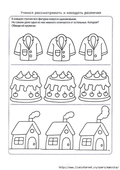 графические задачи на логику 2 класс 24 тыс изображений найдено в яндекс картинках Kids Worksheets Preschool Preschool Worksheets Worksheets For Kids