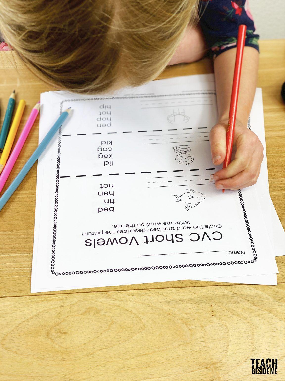 Short Vowel Cvc Word Worksheets En
