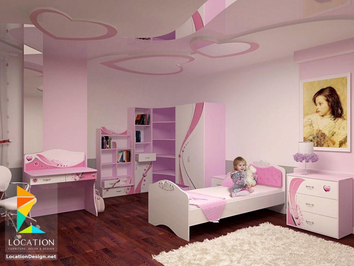 كتالوج غرف اطفال بنات أجمل تصميمات غرف نوم الأطفال للبنات 2019 2020 Diy Princess Room Girls Room Design Girl Room