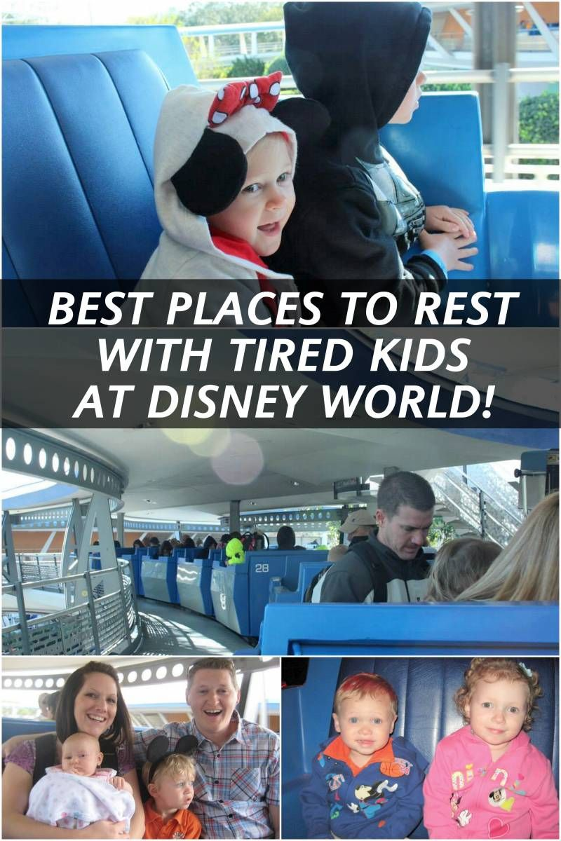 RESTING WITH KIDS AT DISNEY