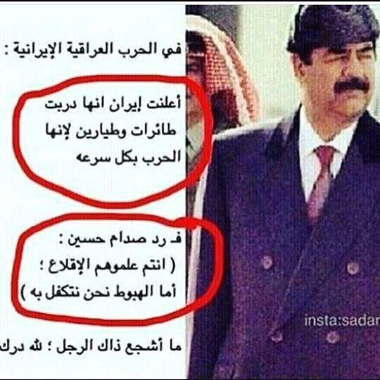 صحيح جمع الشجاعه والغباء Interesting Quotes Beautiful Arabic Words Cool Words