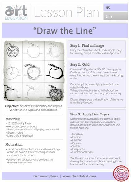 drawing the line free hs lesson plan download classroom ideas
