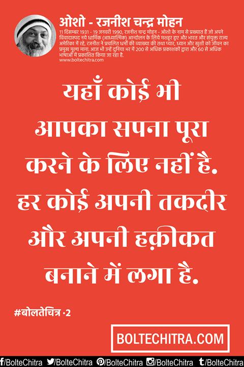Untitled | Krishna quotes, True quotes, Best quotes