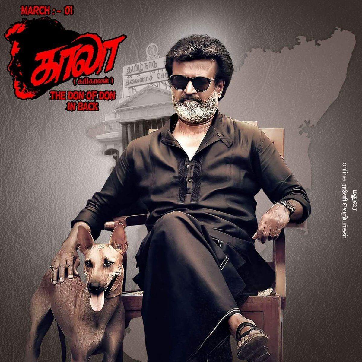 Murattu Kaalai Tamil Movie Stills: Here Are The New Stills Of Super Star Rajini From Kaala