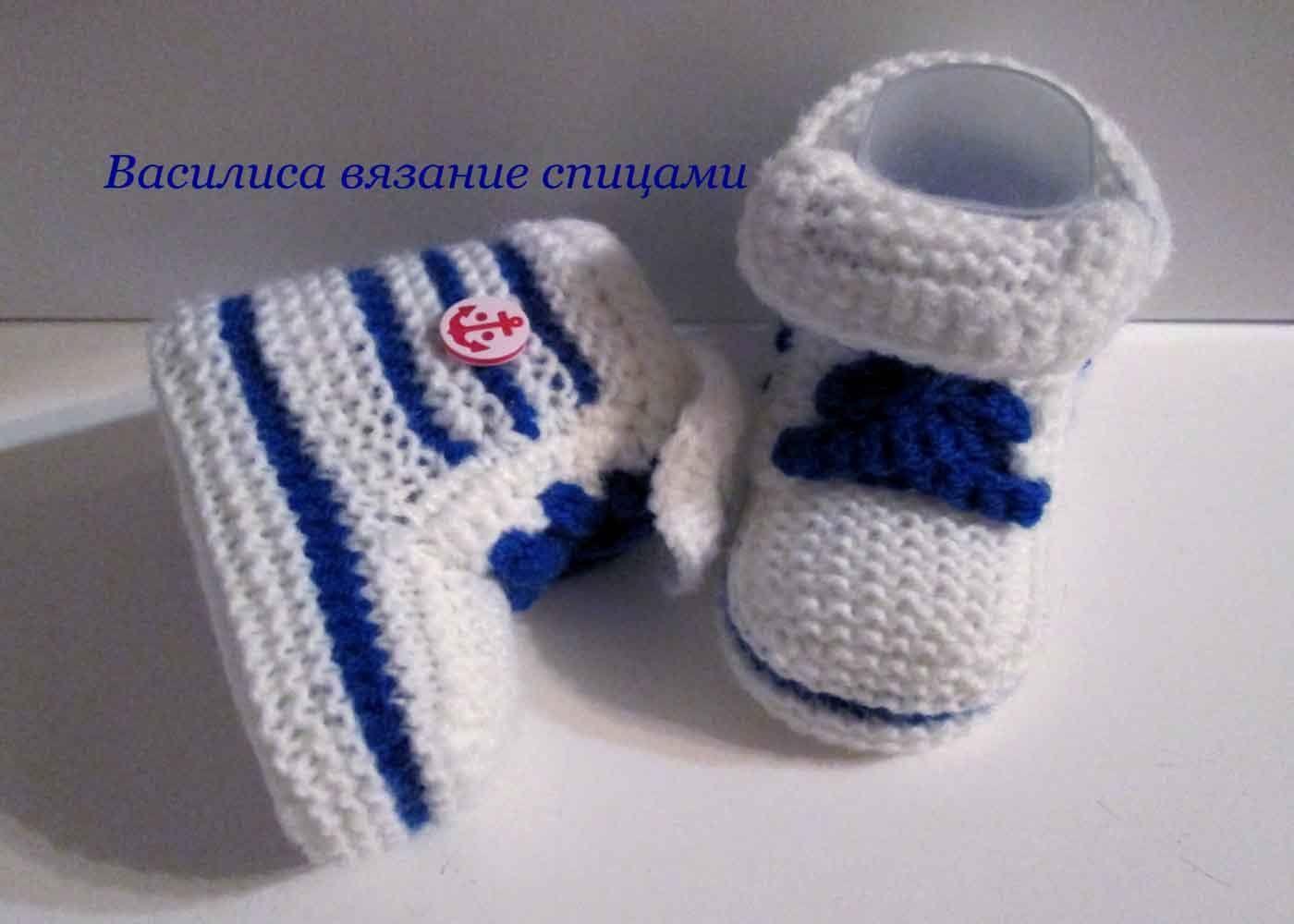 baby booties knitting for beginners #baby_booties #sneakers | DIY ...