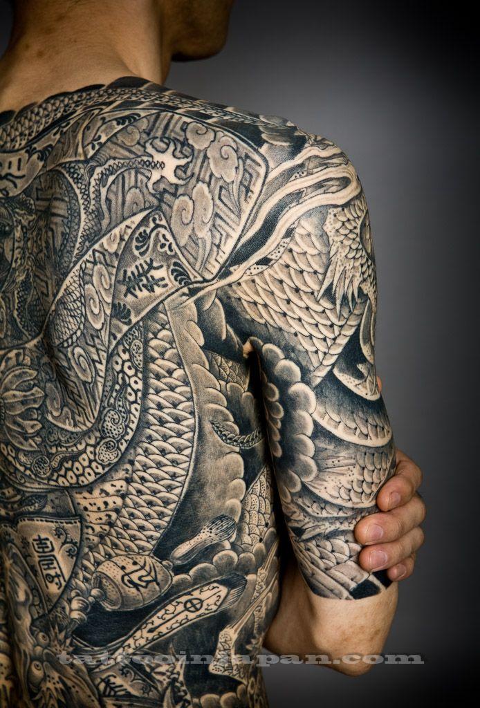 071013 horiyoshi iii japanese body tattoo master for Japanese tattoo chicago