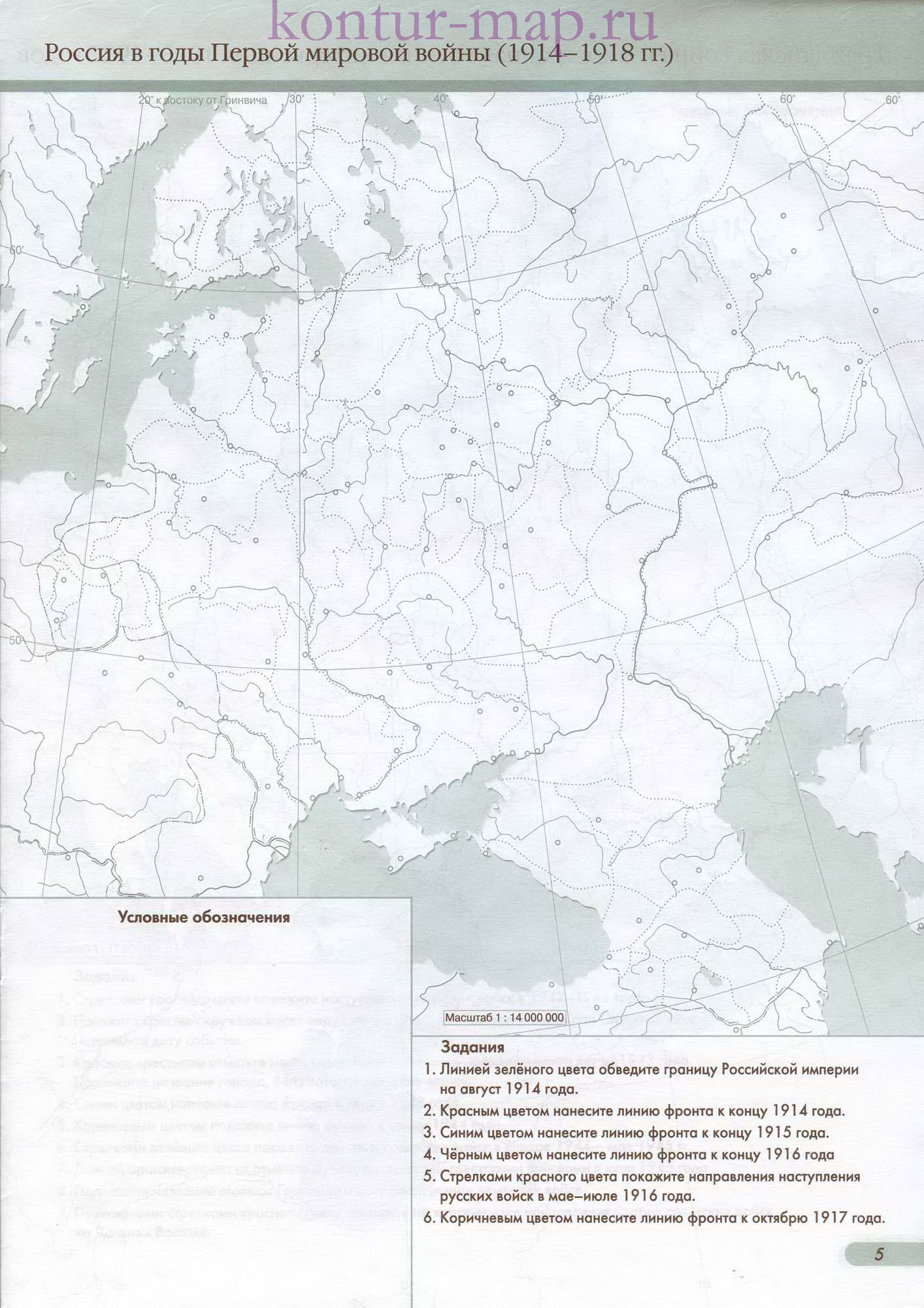 Начальный курс контурной карты географии 6 класс галай