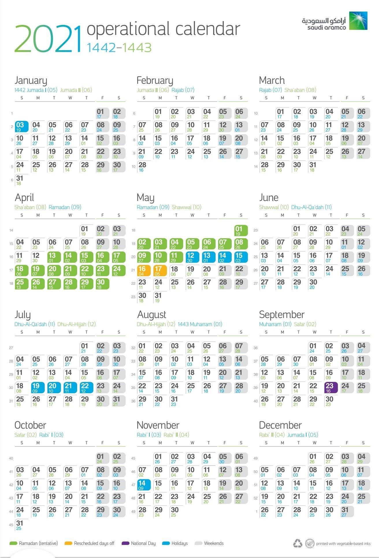 كالندر أرامكو ٢٠٢١ Calendar Templates Save
