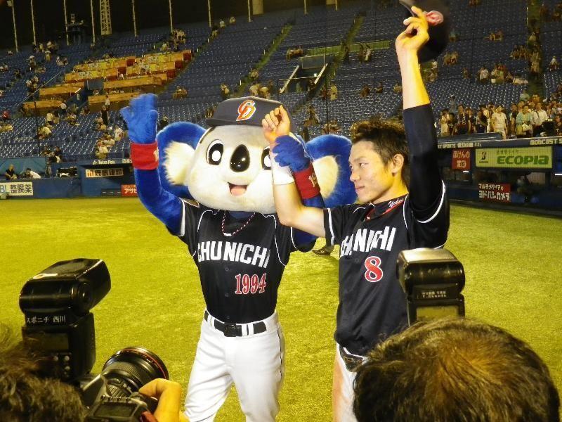 yohei ohshima chunichi dragons 選手 勝利 ドラゴンズ