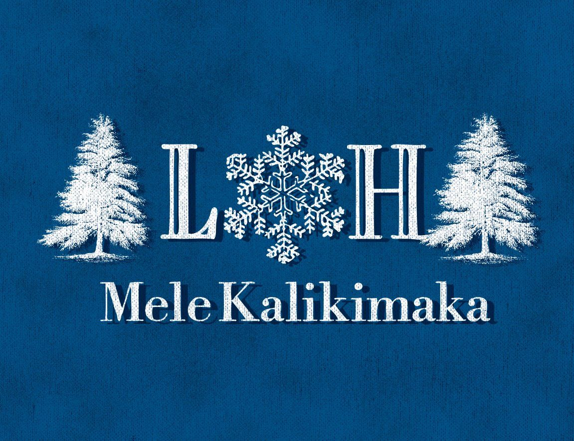 Project Aloha Facebook Hawaiian Christmas Hawaii Christmas Hawaiian Holidays