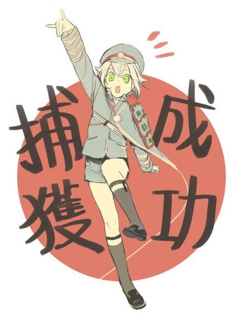 「刀剣ログ」/「__」の漫画 [pixiv]