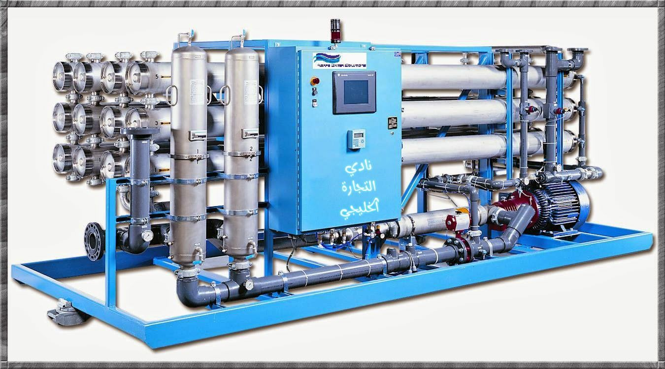 مشروع ناجح مشروع محطة تحلية مياه في السعودية وكافة التفاصل Water Treatment Water