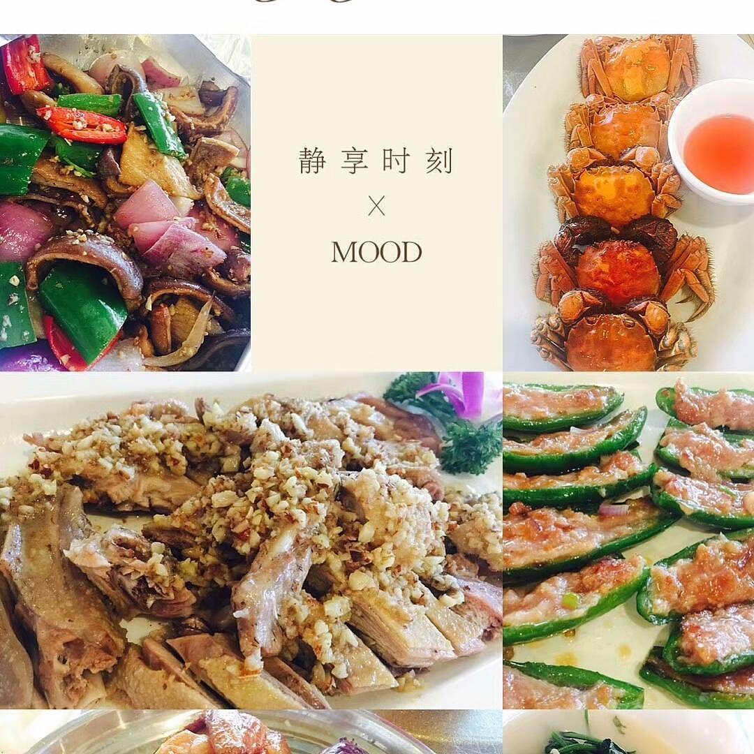 Delicious chinese food food chinese food delicious