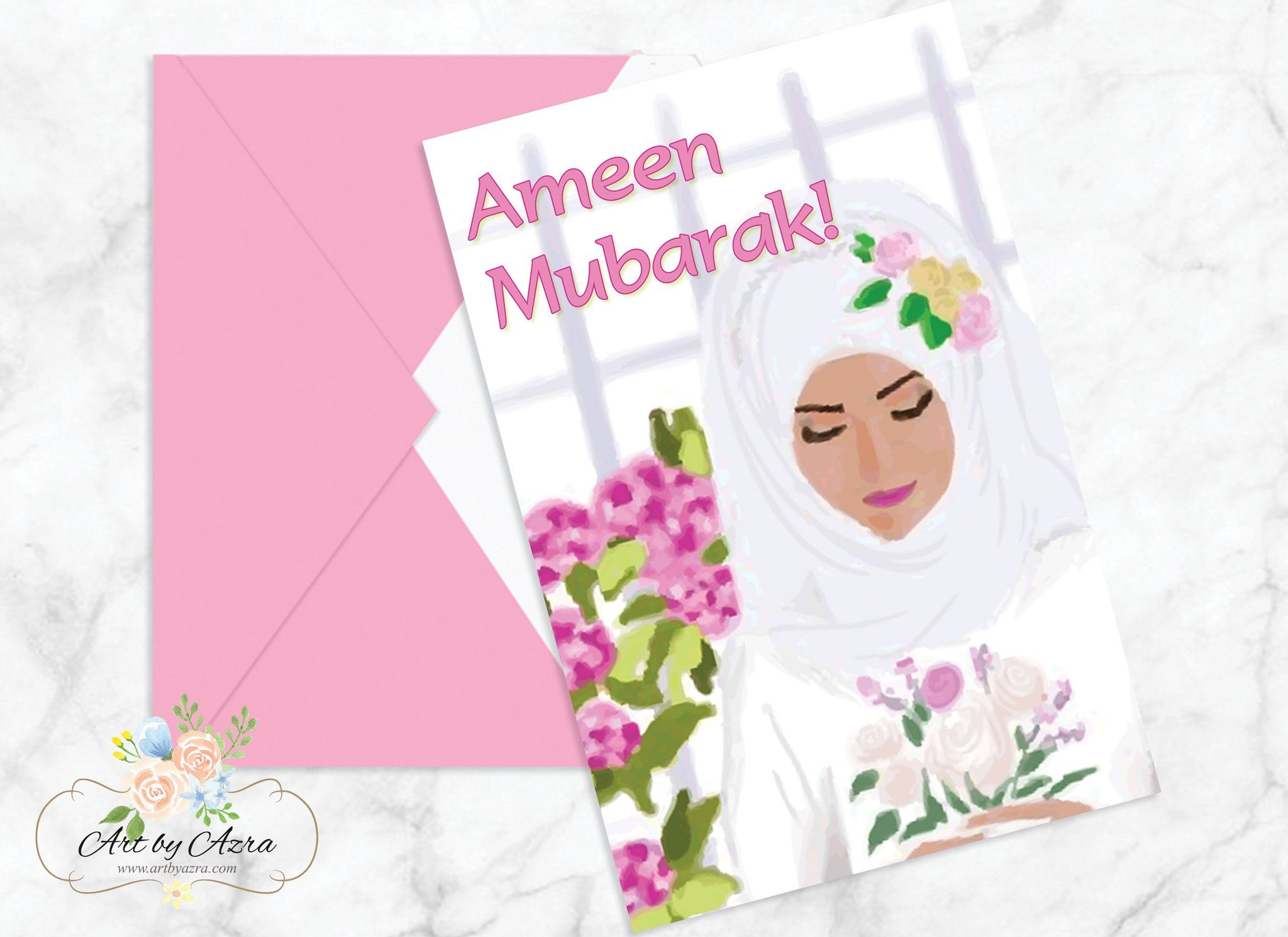Wedding greeting cards This design read Ameen mubarak Perfect to