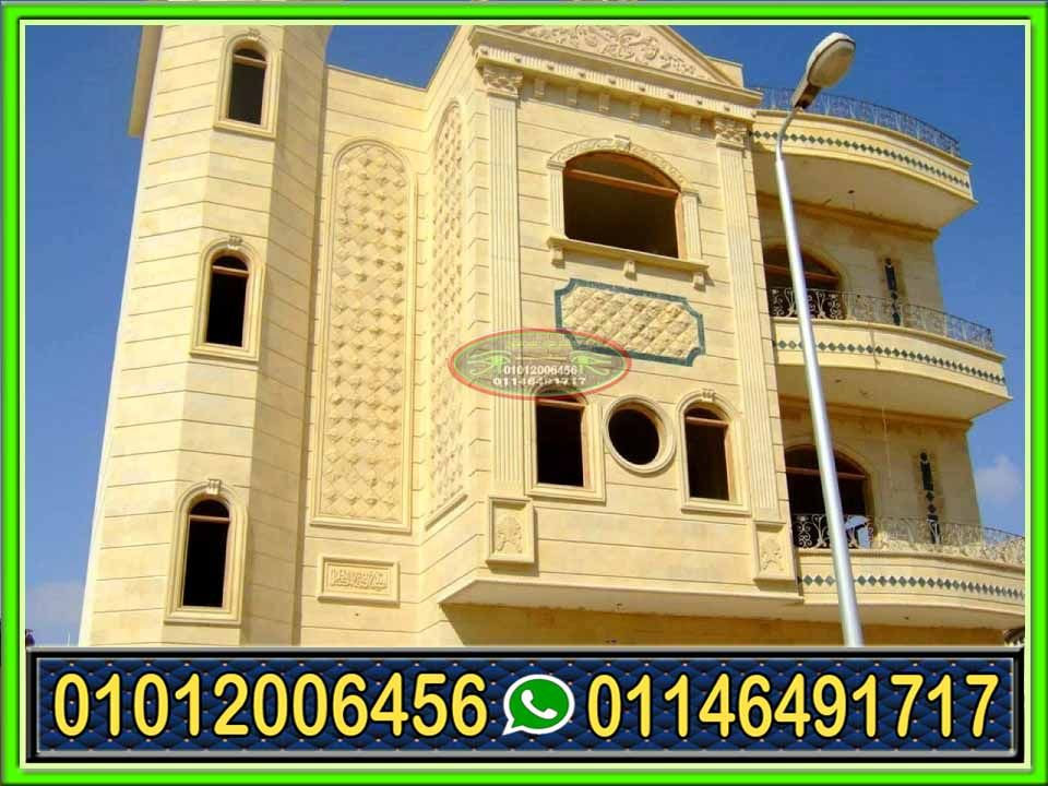 واجهات منازل مودرن 2020 House Styles Bird House Mansions