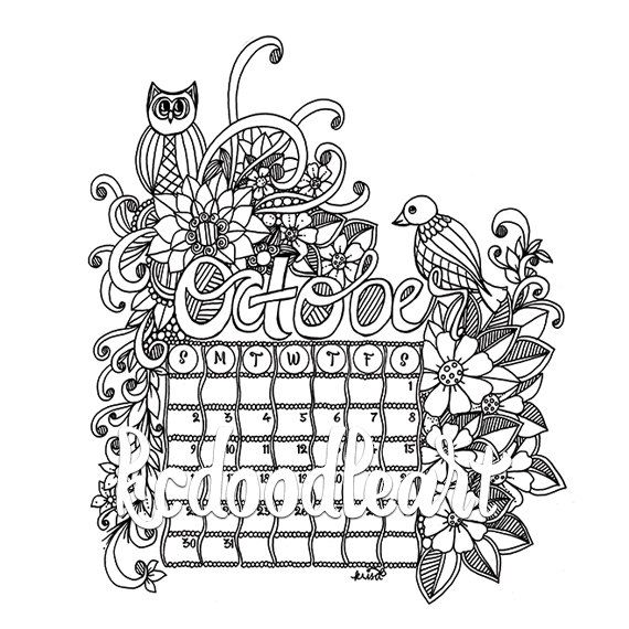 Instant digital download coloring page april 2016 calendar