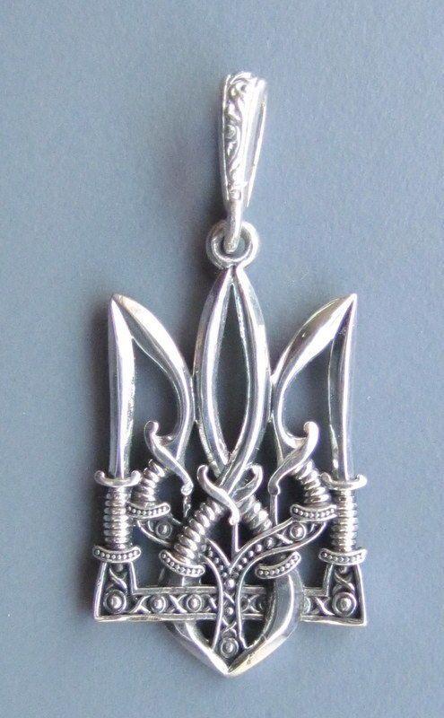 Ukrainian Trident Tryzub Sichovyk  Pendant, Oxidized Silver , 6 Sable Designs Ukraine