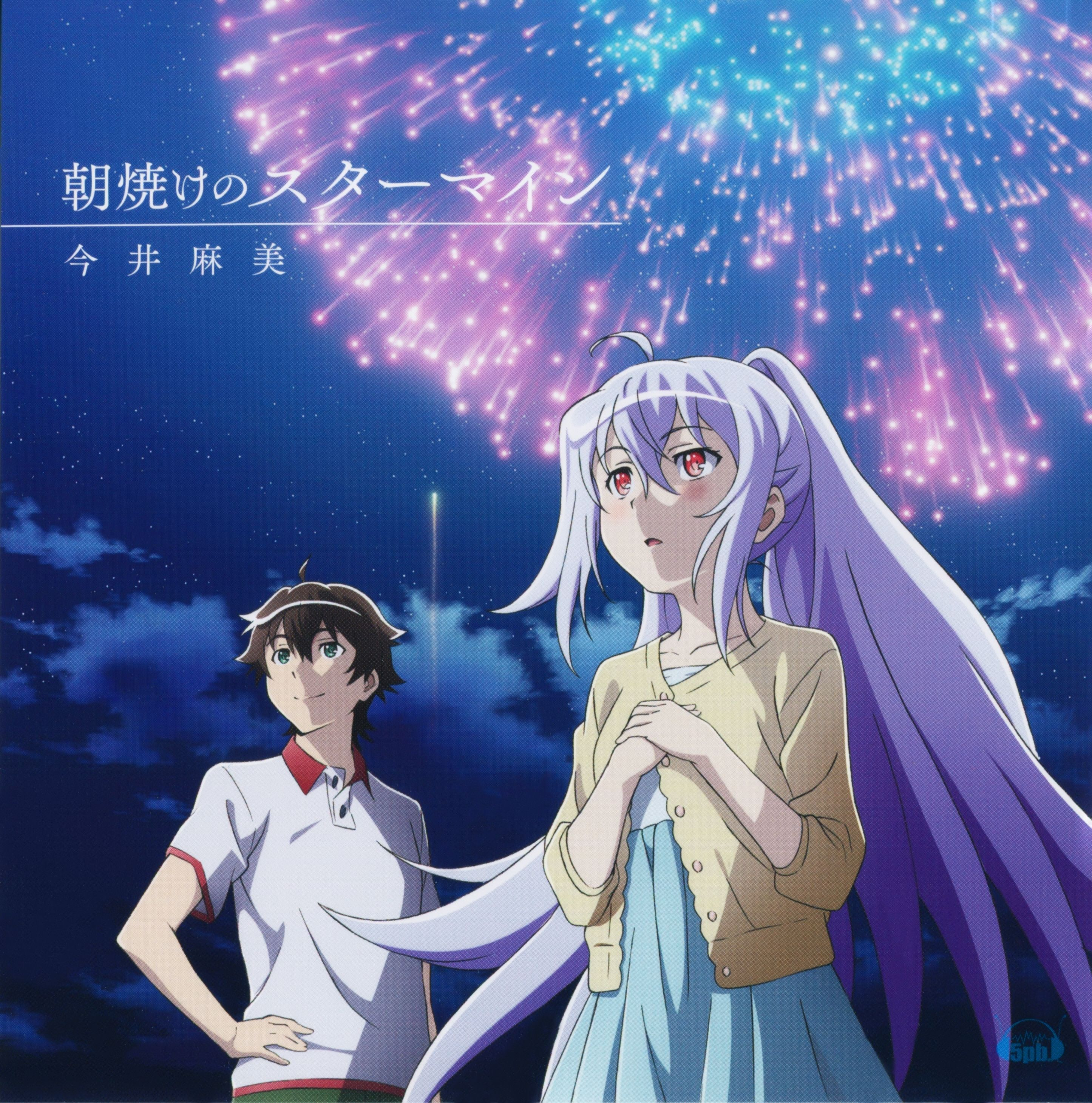Plastic Memories Season 1 | English Subtitles | Download