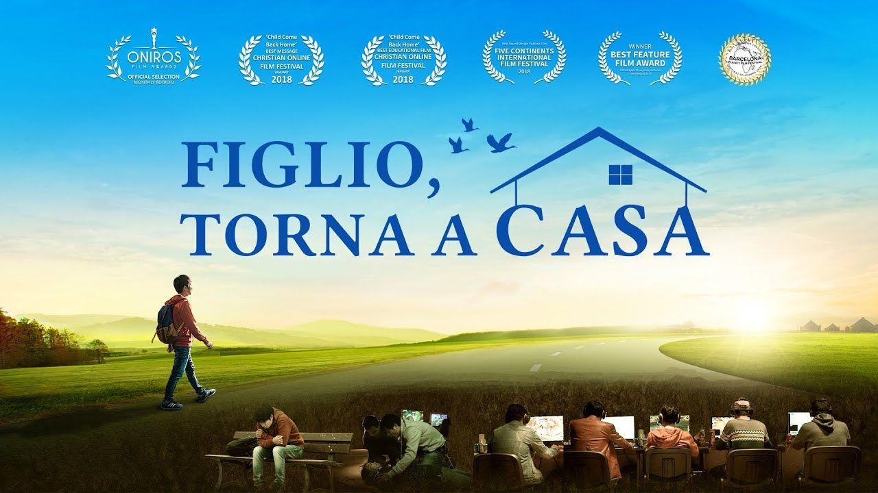 L Albero Charlotte Gainsbourg Film Completo Italiano Youtube