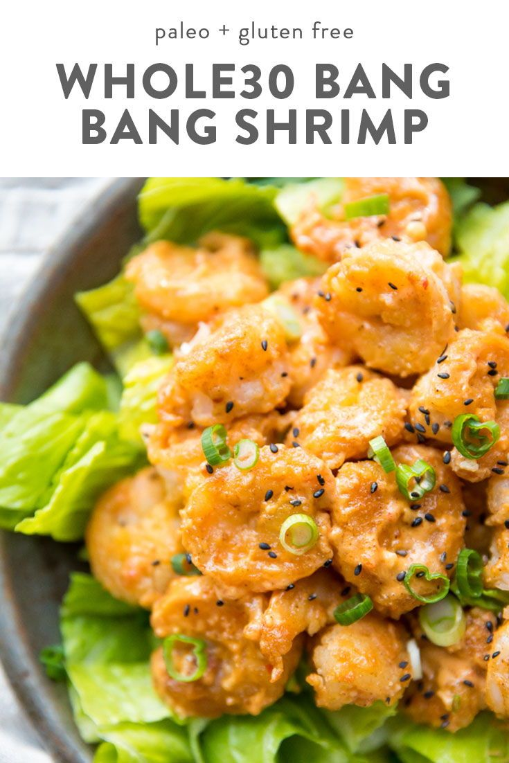 Whole30 Bang Bang Shrimp (Paleo, Grain Free, Nut Free)