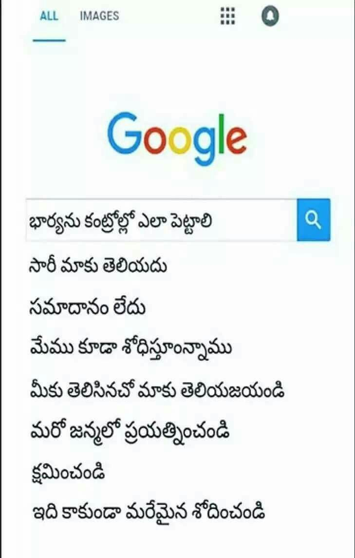Pin By Vijaya G On Telugu Quotes Funny Images With Quotes Funny Work Jokes Jokes Images
