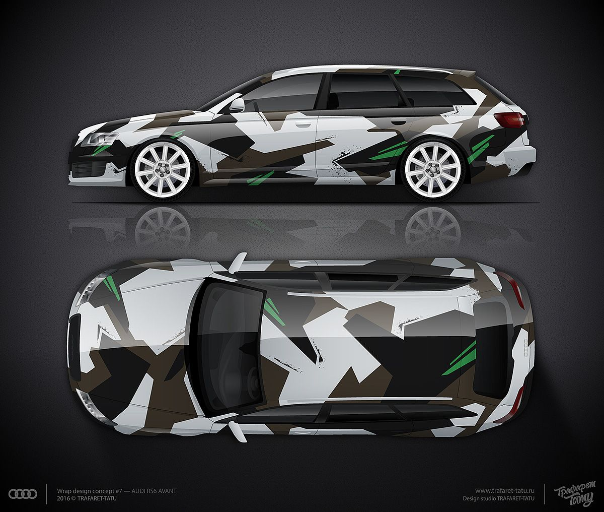 design consept 7 for audi rs6 avant skoda pinterest flocage camouflage et belle voiture. Black Bedroom Furniture Sets. Home Design Ideas