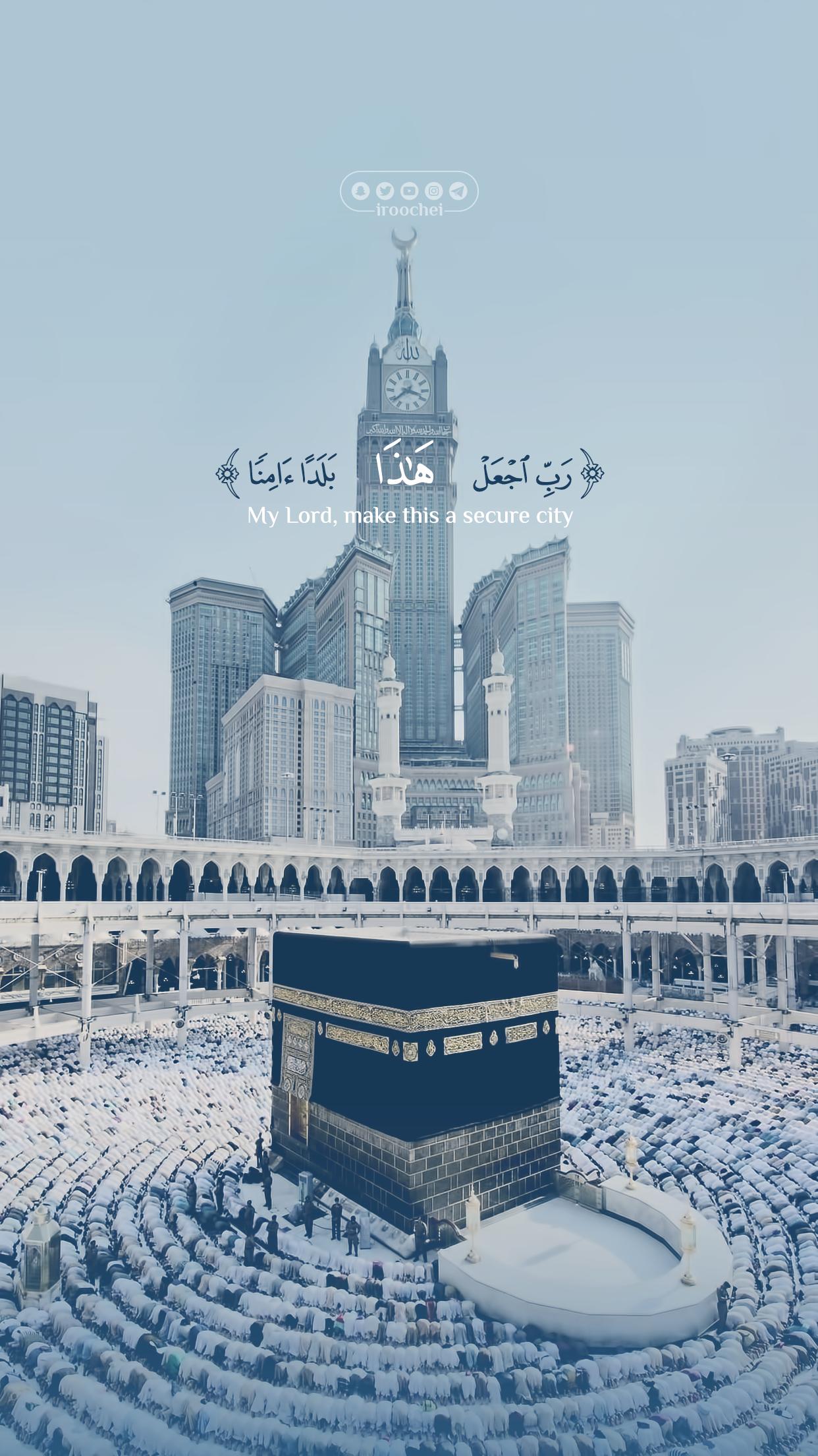 رب اجعل هذا بلد ا آمنا In 2020 Islamic Quotes Wallpaper Mecca Wallpaper Quran Quotes