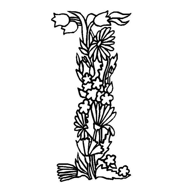 coloriage alphabet fleur a imprimer gratuit alphabet. Black Bedroom Furniture Sets. Home Design Ideas