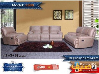 للبيع كنب مودرن صناعة صينية Lt Br Gt يتكون من 3 2 2 Lt Br Gt Lt Br Gt رقم الموديل X3d 1308 Lt Br Gt Lt Br Furniture Sectional Couch Home Decor