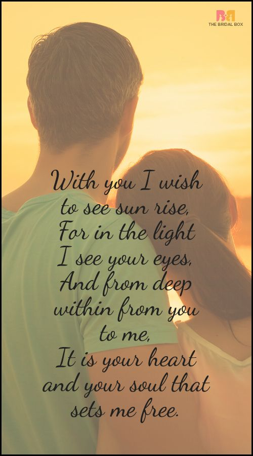 Romantic Good Morning Poems 1