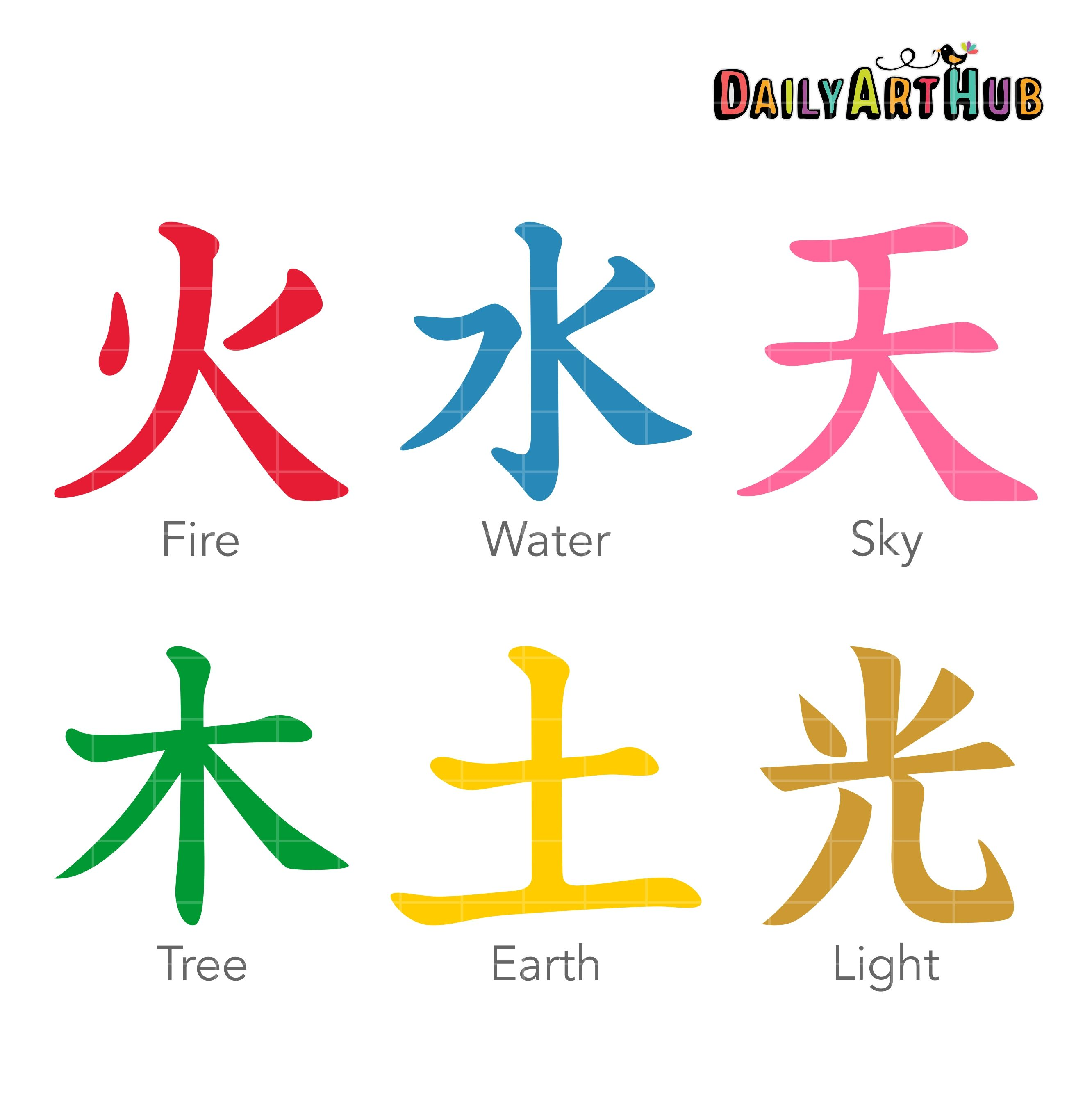 free japanese kanji elements clip art set crafts