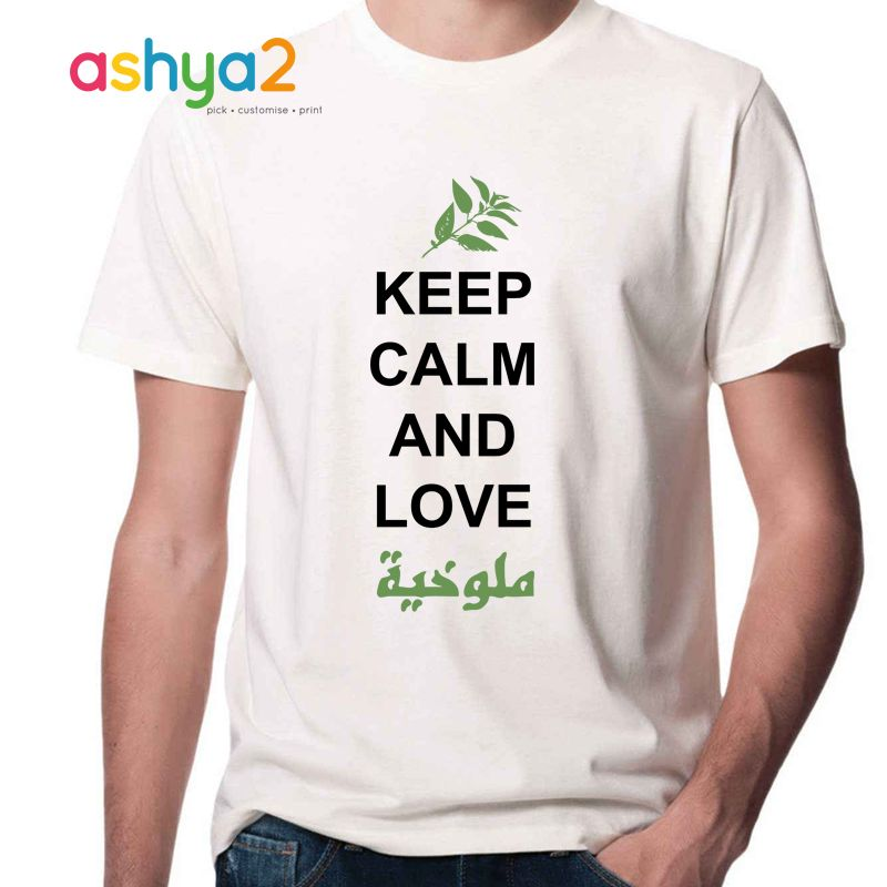 Keep Calm And Love ملوخية For Info Order Call Us On 0799885407 Or Visit Our Store In Alrabieh Mens Tshirts Mens Tops Funny Tshirts