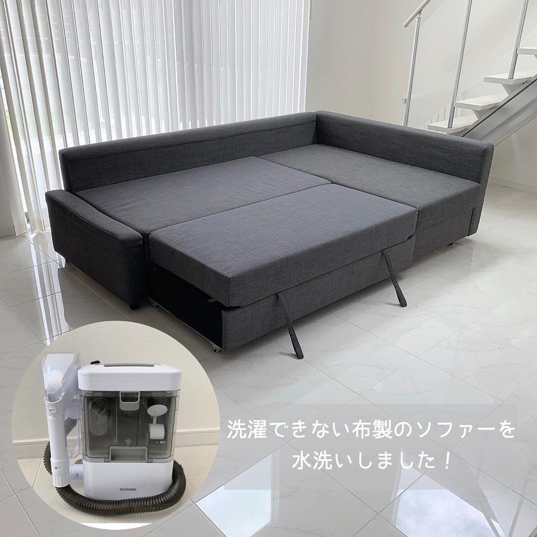 Cleanup おしゃれまとめの人気アイデア Pinterest Hiroko 2020 ケルヒャー スチームクリーナー ソファー
