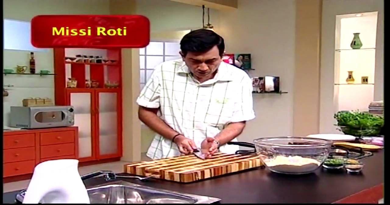 Missi roti by sanjeev kapoor food videos pinterest sanjeev missi roti by sanjeev kapoor punjabi foodpunjabi recipesflat forumfinder Gallery