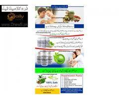 vimax pills in rawalpindi vimax 0321 5559377 vimax in pakistan
